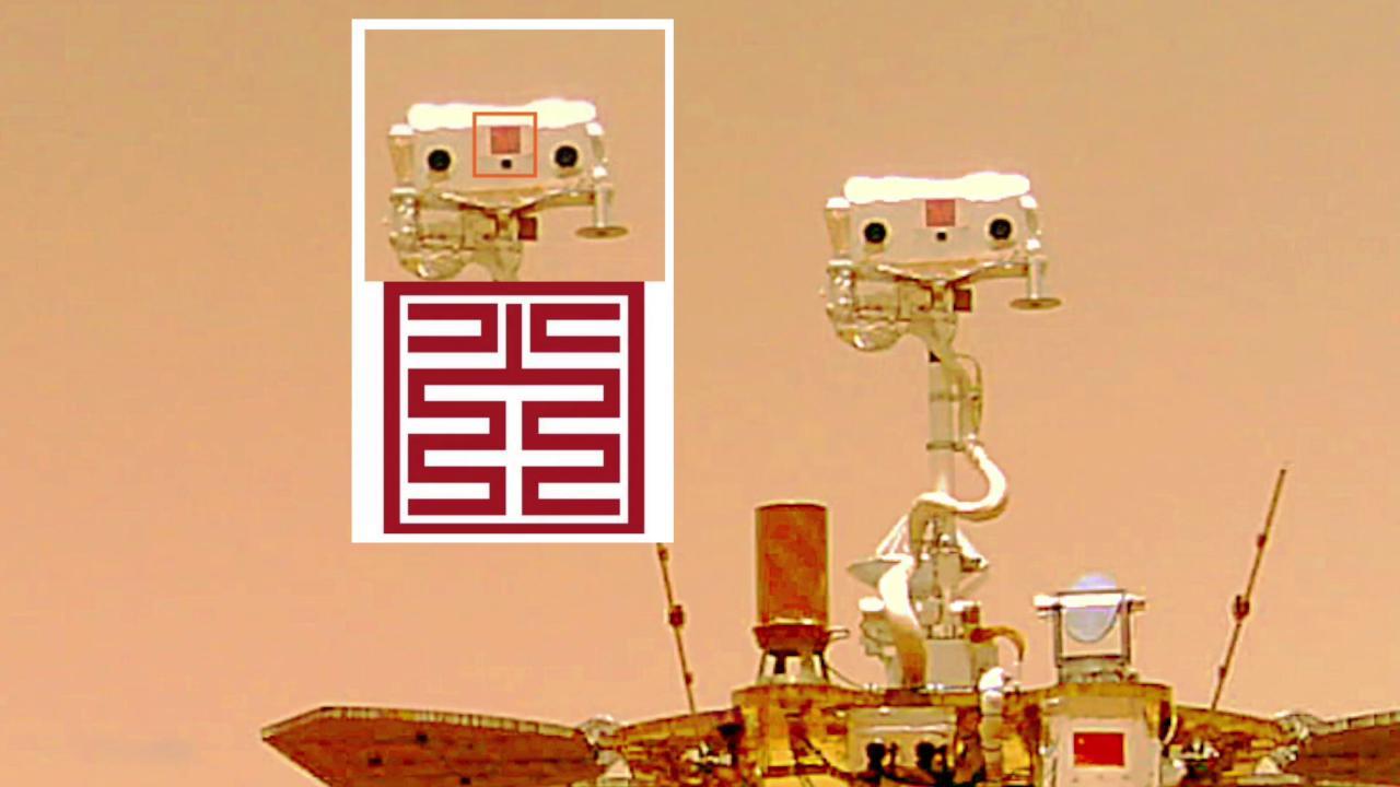 il-selfie-del-rover-cinese-zhurong,-su-marte,-e-diverso-da-tutti-quelli-che-abbiamo-visto-finora