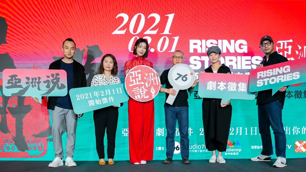 chinese-language-screenwriting-contest-gets-covid-boost